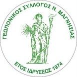 GEOPONOI magnisias