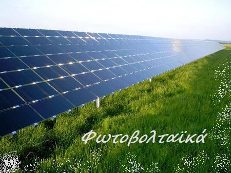 fotovoltaik80