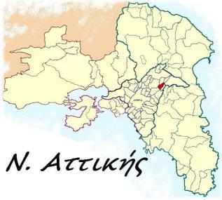 attiki2