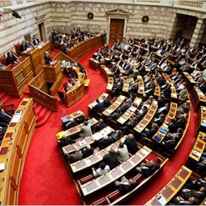 Συζήτηση στην Βουλή για τις χρηματοδοτήσεις σε ΠΑΣΕΓΕΣ, ΓΕΣΑΣΕ, ΣΥΔΑΣΕ[βίντεο]