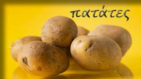 patates200