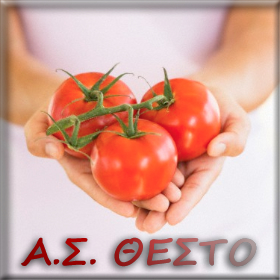 Ίδρυση Α.Σ. ΘΕΣΤΟ (Αγρ.Συν/σμός Τοματοπαραγωγών) στηνΘεσσαλία