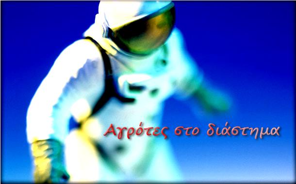 astronaut50