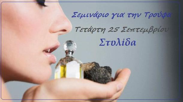 stilida3
