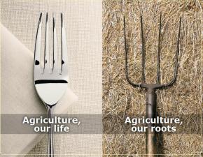Ημερίδα για την Νέα ΚΑΠ – Φορολογία Αγροτών στονΟρχομενό