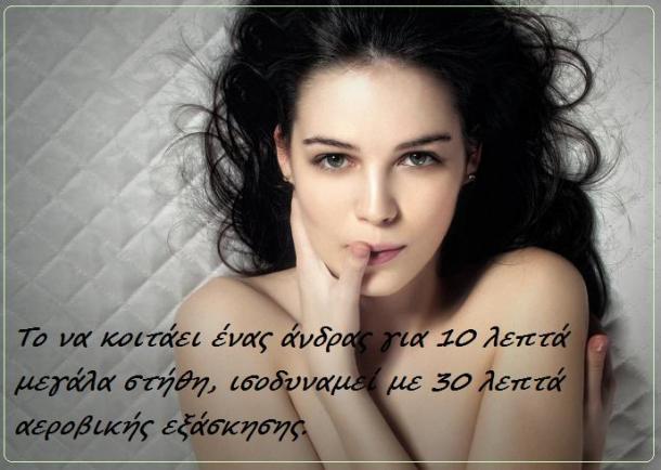 stithi30