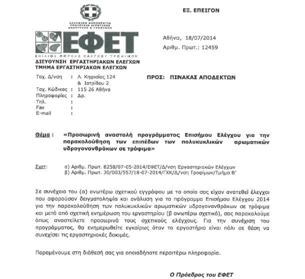 efet502